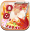 Autumn Leaves Clipart Launcher Theme