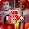 MGR Old Hit Songs