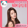 Nam Gyu Ri Album Music