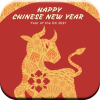 Best Chinese New Year Cards & Quotes 2021