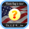 The Guess Who: All Country Flags Of The World