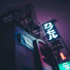 aesthetic japanese wallpapers