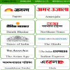 All Indian Newspapers