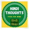 Hindi Thoughts (Suvichar) with Meanings