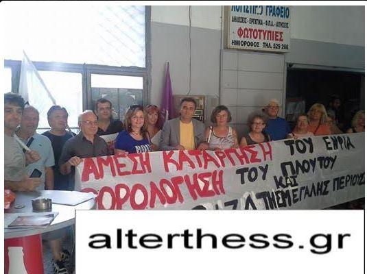 TSAKALOTOS 1