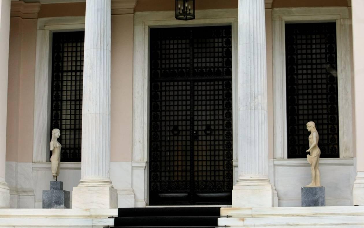 Κυβέρνηση: Ξεκινά η εφαρμογή της συμφωνίας της 20ής Φεβρουαρίου