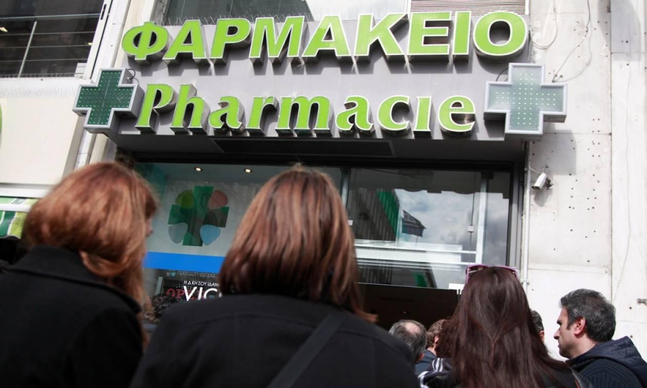 Λουράντος: Απεργία διαρκείας - Επ΄ αόριστον κλειστά τα φαρμακεία