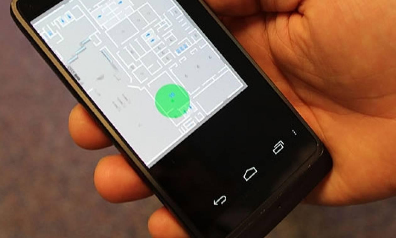 ΠΡΟΣΟΧΗ: Έτσι μπορείτε να εντοπίσετε οποιοδήποτε κινητό μόνο με ένα πρόγραμμα περιήγησης!
