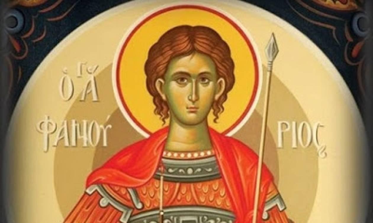 Αποτέλεσμα εικόνας για αγιος φανουριος