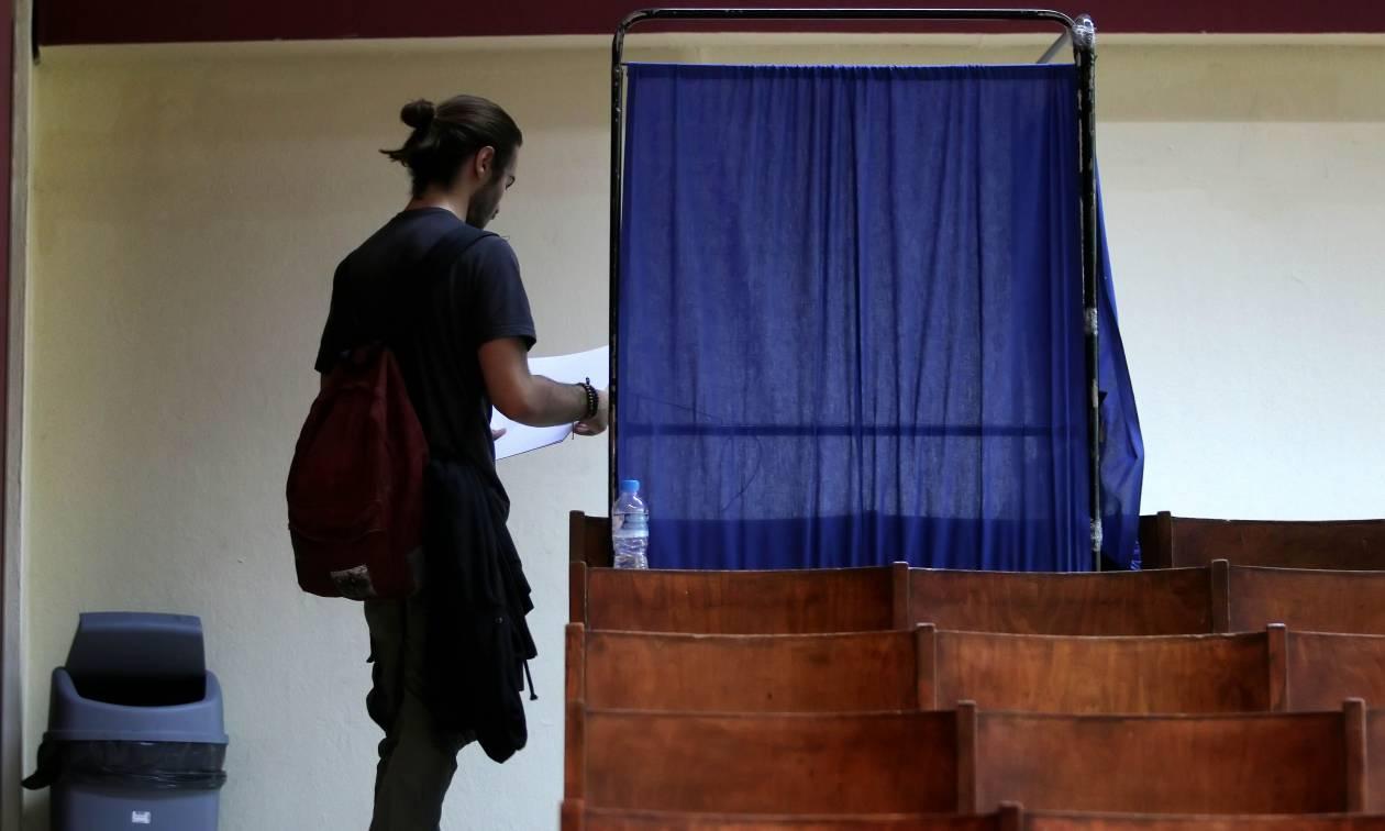 Φοιτητικές εκλογές: Τα τελικά αποτελέσματα!