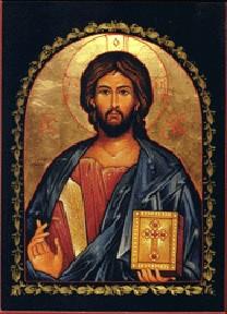 Christ The Teacher Large Icon Isham Ancient Faith Store