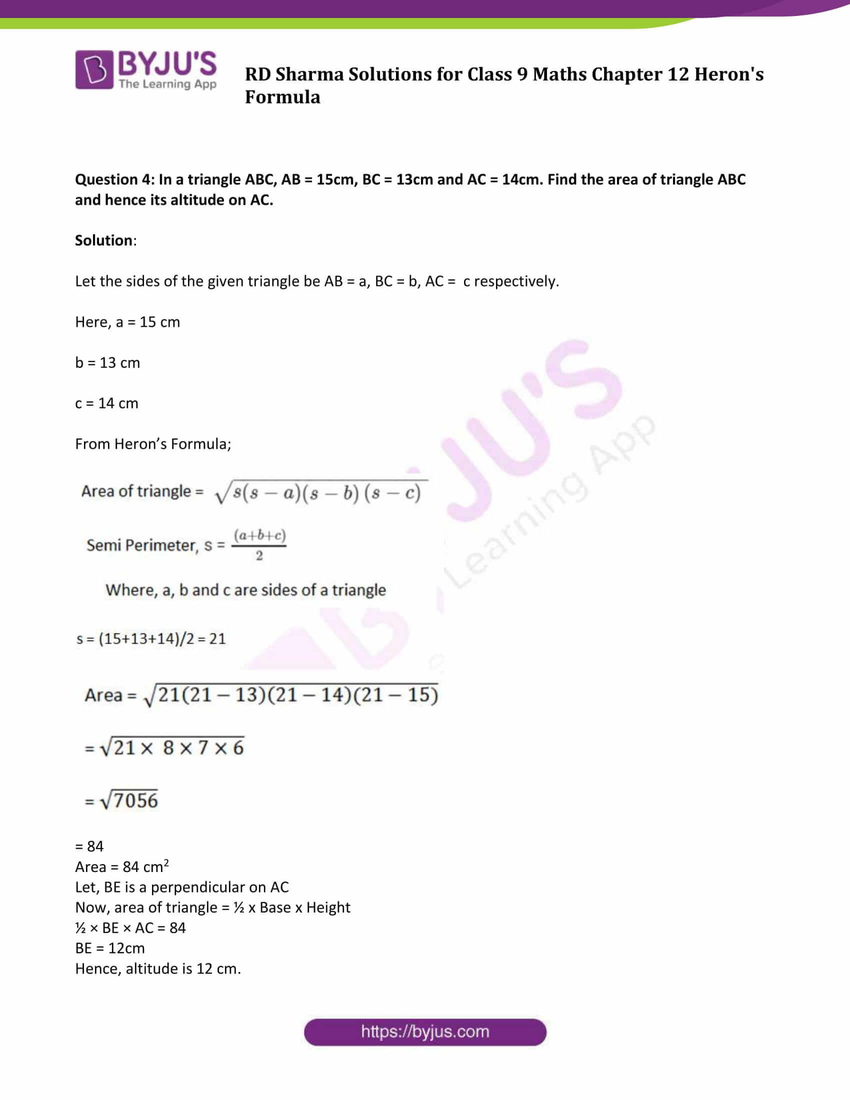Rd Sharma Exercise 12 1 Chapter 12 Class 9 Heron S Formula