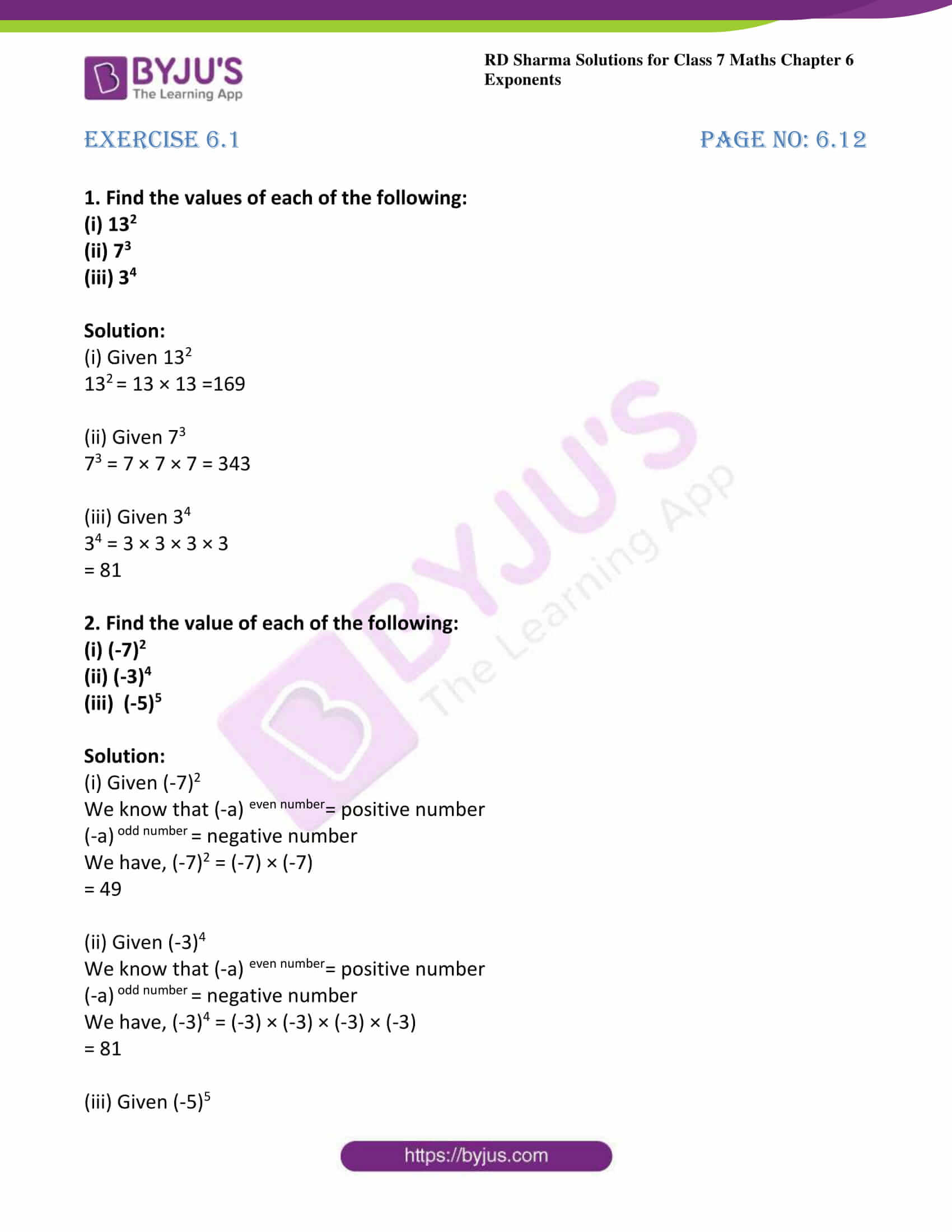 Rd Sharma Solutions For Class 7 Maths Chapter 6