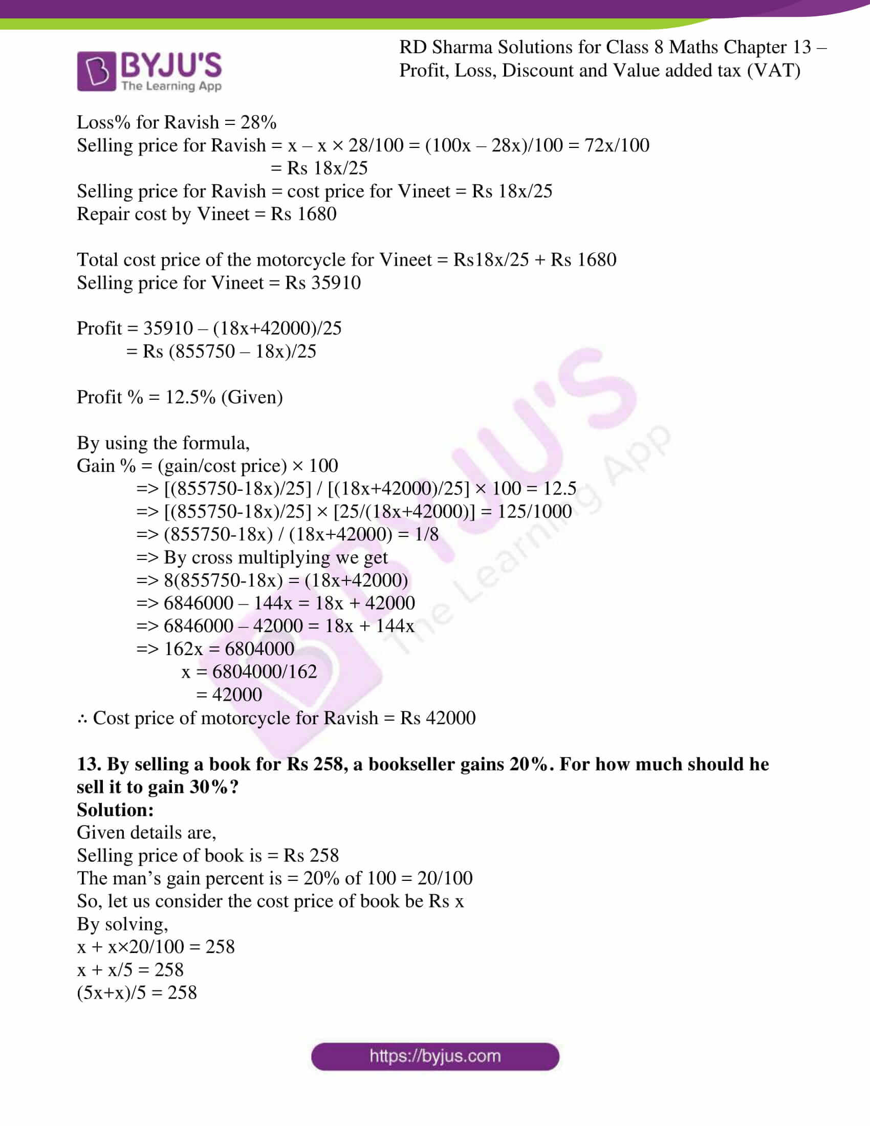 Rd Sharma Solutions For Class 8 Chapter 13 Profit Loss