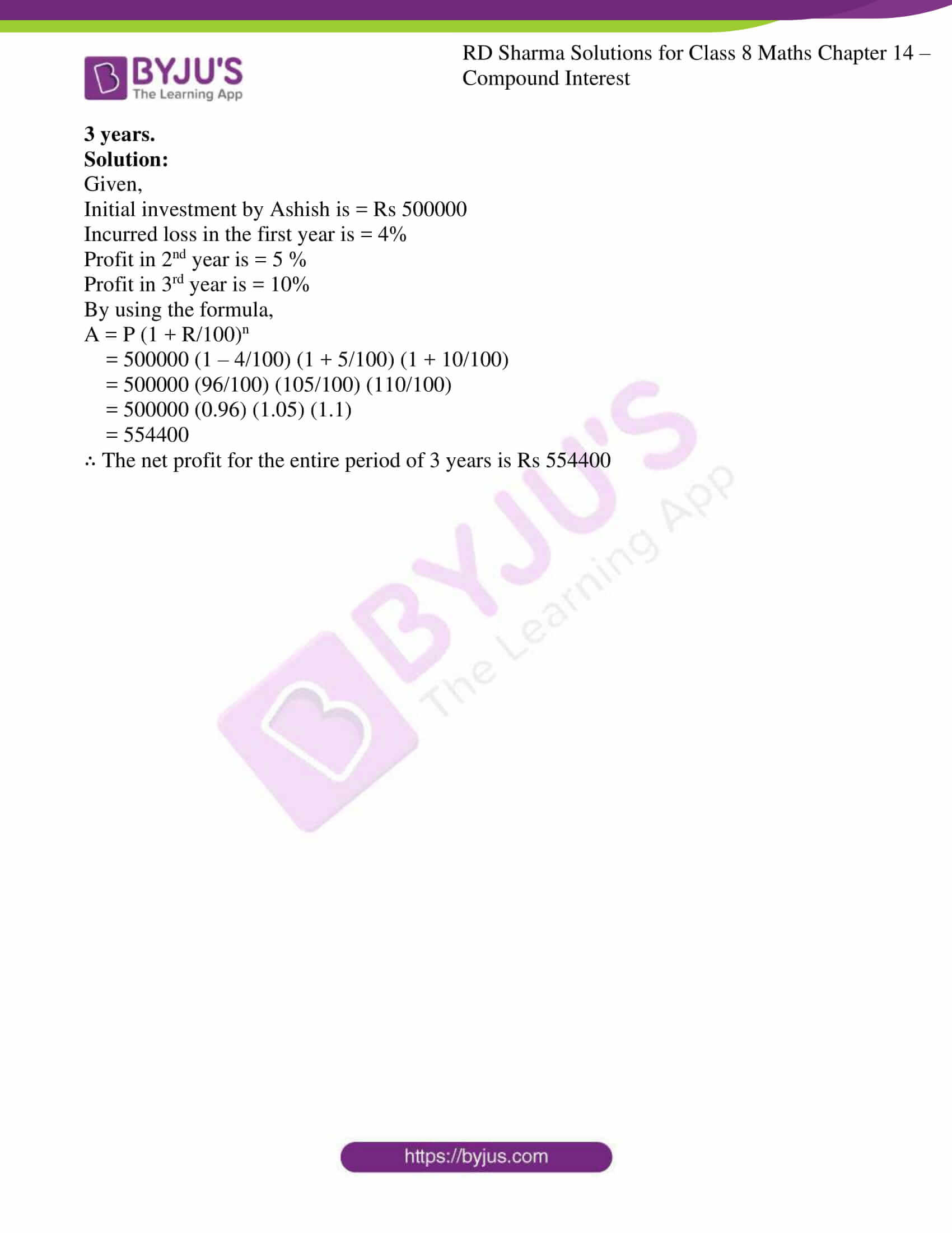 Rd Sharma Solutions For Class 8 Chapter 14 Compound