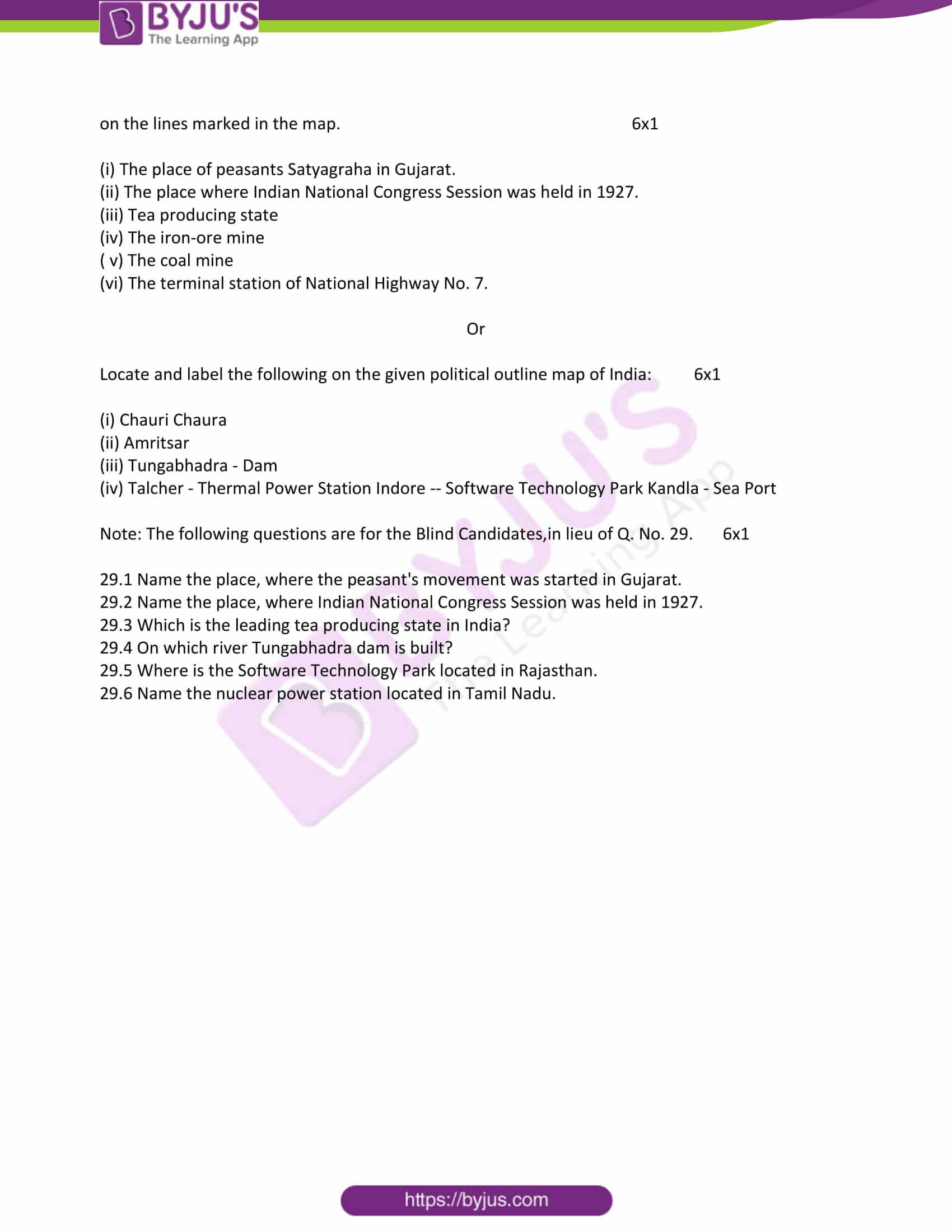 Cbse Class 10 Social Science Previous Year Question Paper
