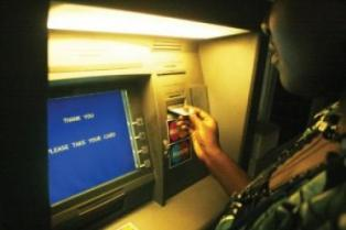 Image result for ATM machines in ondo