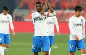 Image result for Tianjin TEDA's Mikel Obi still injured