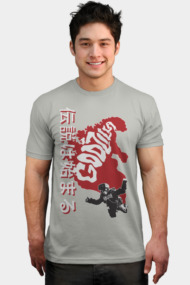 Godzilla 2014 Houzer Tee Inspired by the upcoming 2014 remake 'Godzilla' in theaters in May