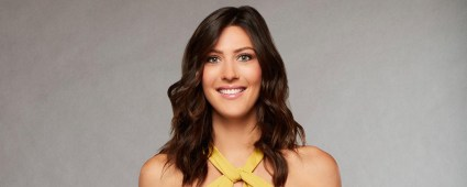 Arie Bachelor season 22 Bio