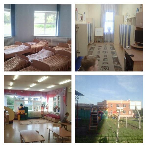 Детский сад №28 в Новосибирске на Первомайская, 224 ...