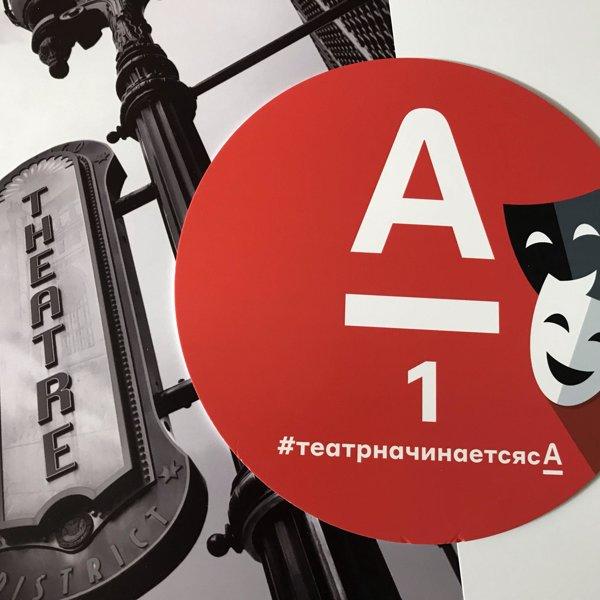 ТеатрО, ночной клуб в Томске на Фрунзе проспект, 103 ...