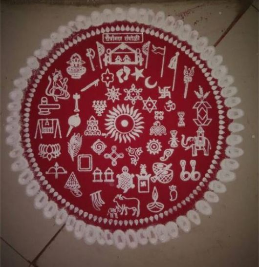 Small Rangoli Designs without Dots