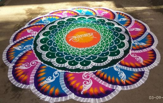 Rangoli Designs 2017 for Competition
