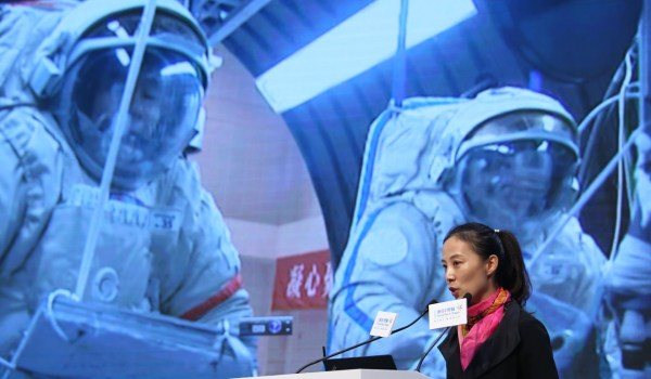 Reach for the stars, China's second female astronaut Wang ...