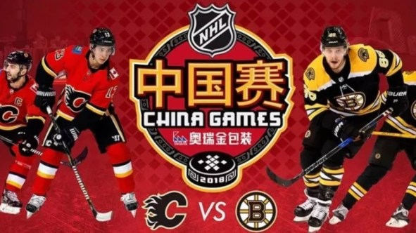 Image result for china nhl 2018