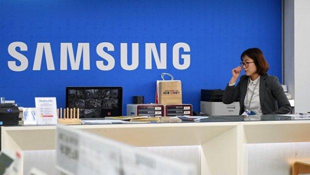Компания Samsung в Южной Корее. Архивное