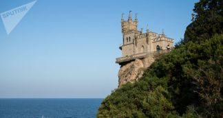 'Crimea in the History of the Russian World': Peninsula Holding International Internet Quiz