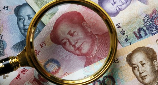 IMF to Make China's Yuan Reserve Currency After Monday ...