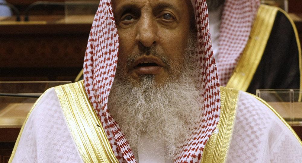 Resultado de imagem para Abdulaziz Al Sheikh
