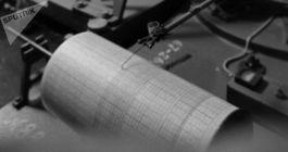 5.3-Magnitude Quake Hits Near Lake Baikal, EMSC Says