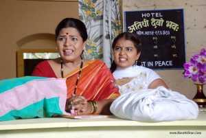 Atithi Marathi Movie Still Photos (2)