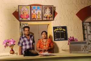 Atithi Marathi Movie Still Photos (3)