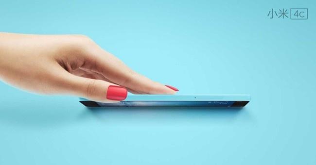 Xiaomi Mi 4c fondo azul