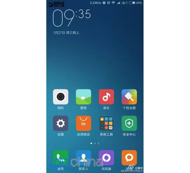 Xiaomi mi5 NFC