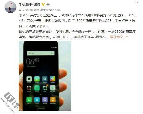 filtracion Xiaomi de 4,3 pulgadas
