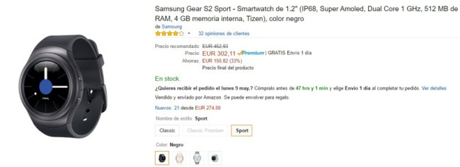 Precio del Samsung Gear S2 en Amazon