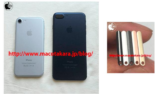 filtracion colores iphone 7