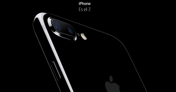 Precios del iPhone 7