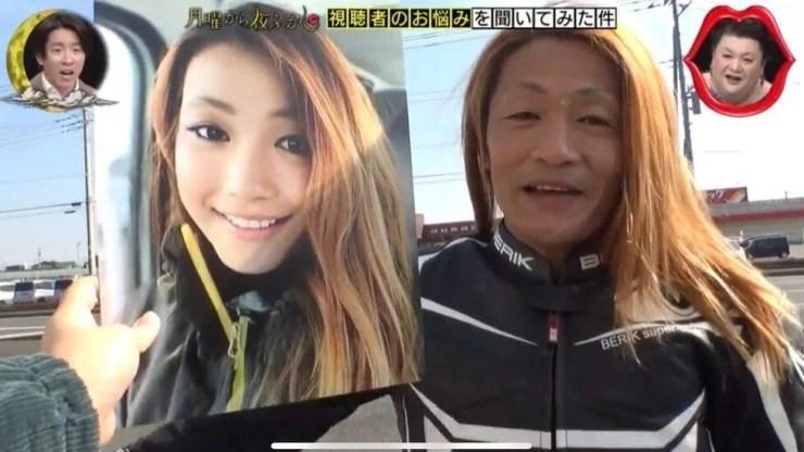 Fenomen olan kadın motorcu 50 yaşındaki bir erkek çıktı - 4