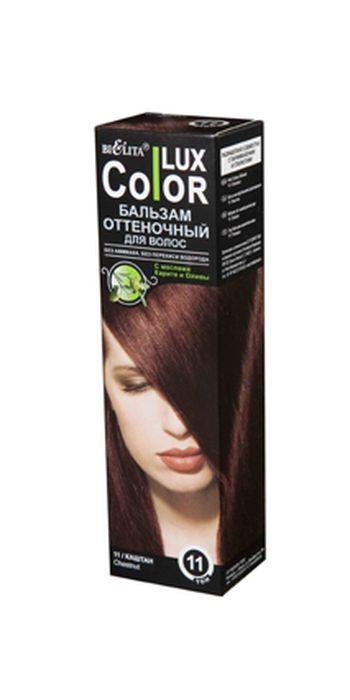 Бальзам для волос Белита оттеночный, тон 11 каштан, 100 мл ...