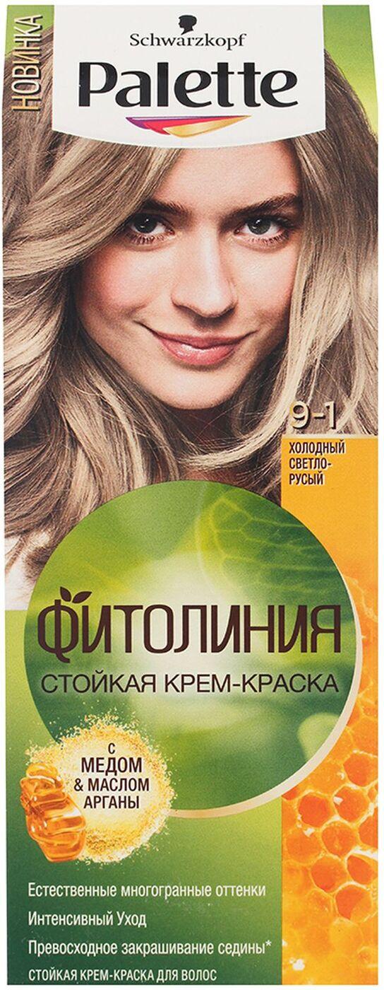 "28 отзывов на Palette Краска для волос ""Фитолиния ..."