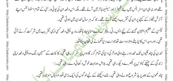 Shaheed E Wafa Episode 08 By Muskan Ahzem