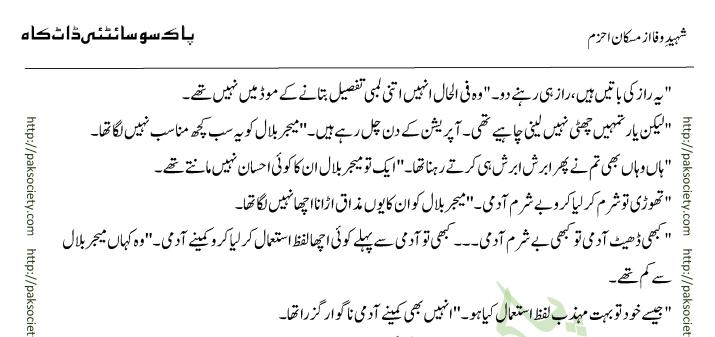 Shaheed E Wafa Episode 10 By Muskan Ahzem