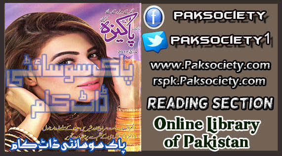 Pakeeza Digest March 2017