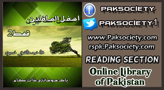 Asfala Safilin Episode 02 By Fakhra Aashiq